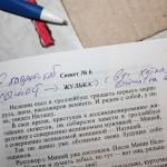 Kvartirnik-03