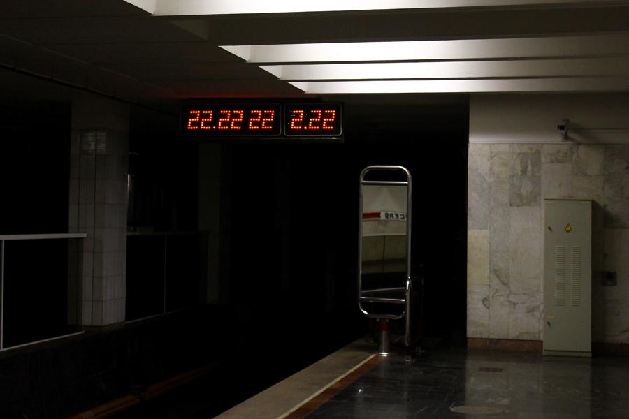 Minsk-Metro.jpg